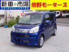 新車・ナビ・ETC・コーティング・希望ナンバー・オイル・マット・バイザー・7点オプション付きの新車が、この価格!