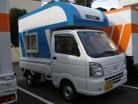 お手軽Kトラキャンピングカー。ホームページもご覧ください。http://triparu.com/  インスタはmitomo4631