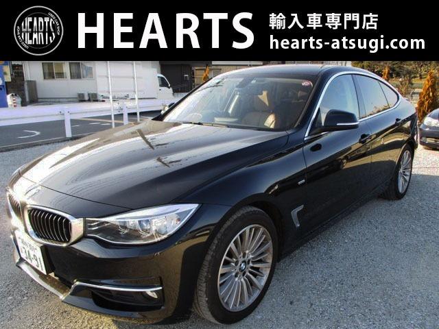 BMW320iグランツーリスモラグジュアリー茶革シート仕様です!中古車市場で希少なタイプのBMWで御座います。内外装共に高品質な高級感溢れたお車で御座います。