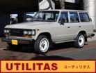 トヨタランドクルーザー604.0 GX 4WD