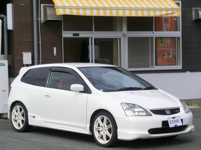 シビックタイプR2.0(ホンダ)の中古車