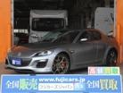 マツダ RX−8 特別仕様車 スピリットRが入庫致しました☆