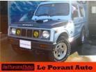 スズキジムニー550 インタークーラーターボ パノラミックルーフ 4WD