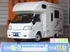 日産 バネットトラック 4WD ナッツRV マッシュ タイプW 二段ベッド
