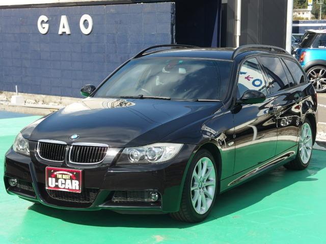 BMW bmw 3シリーズツーリング 320i mスポーツパッケージ : carsensor.net