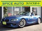BMWZ4ロードスター2.5i