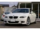 BMW3シリーズクーペ320i Mスポーツパッケージ