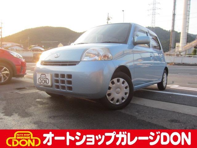 4WDおすすめの軽自動車エッセ660 X