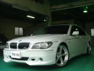 BMW7シリーズ(神奈川県)