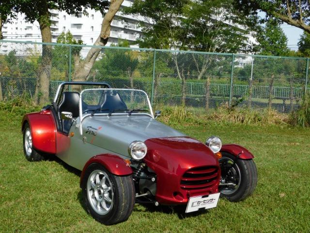 光岡自動車 ゼロ1