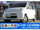 ようこそ、オートステーションTATSUMiへ!あなたにぴったりの車がきっと見つかります!
