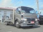 トヨタ ダイナ トラック ユニック2台積キャリアカー