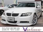 BMW3シリーズ323i Mスポーツパッケージ