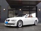 BMWアルピナB3カブリオS ビターボ