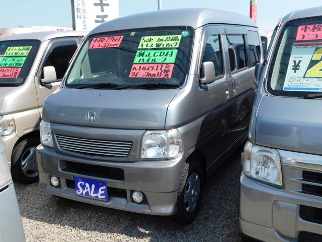 アウトドア派おすすめの軽自動車バモスホビオバン660 プロ