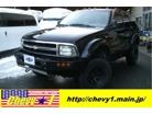 シボレーS-10ブレイザーLT/AWD