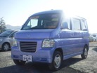 ホンダバモスホビオ660 L 4WD