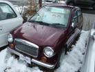 冬季間は雪の影響でお問い合わせいただいた車両の確認にお時間をいただく場合がございますのでご了承下さい。