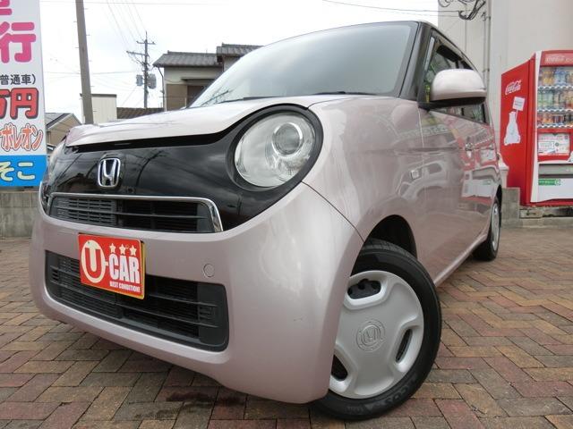 保証付きおすすめの軽自動車N-ONE660 G