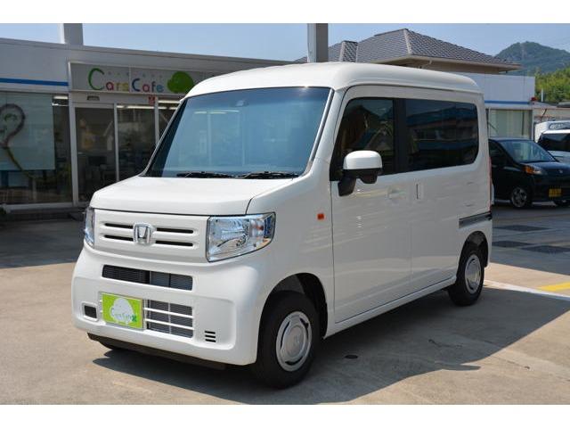 ホンダ N-VAN / 660 L ホンダセンシング