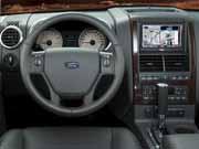 09年(H21)3月、一部改良時の4.6 V8 リミテッド 4WDのインパネ