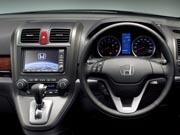 09年(H21)9月、MC時の2.4 ZX HDDナビ アルカンターラスタイル 4WDのインパネ