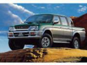 98年(H10)9月、MC時の2.5WDのフロント