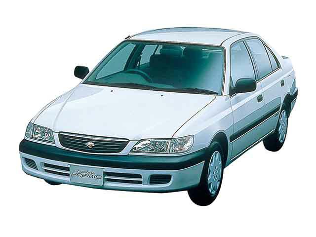 プレミオの車種画像