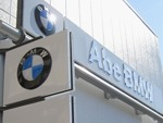 BMW Premium Selection 品川