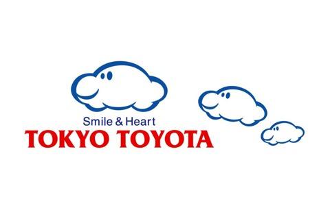 東京トヨタ自動車