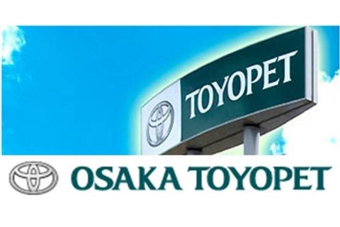 大阪トヨペット 株式会社
