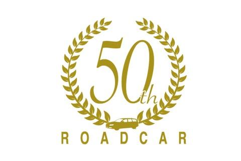 関西地区最大のボルボ正規ディーラー創業五十周年の株式会社ロードカー