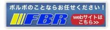 ボルボ・アウディ専門ショップサイト紹介