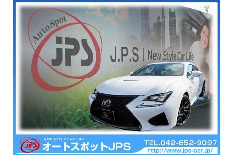 オートスポット J.P.S