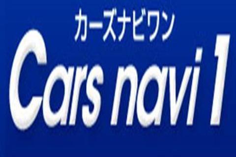 Cars navi1
