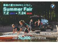 Kobe BMW BMW Premium Selection 姫路