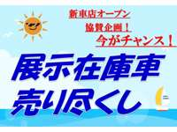 (株)ホンダカーズ愛知
