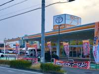 トヨタカローラ愛知(株)