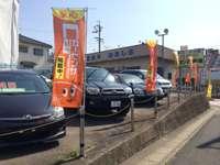 (有)オオシマ自動車