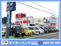 車を買うなら、探すならマイカーバンク!!