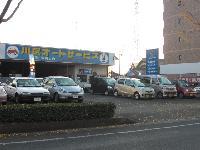 (有)川尻オートサービス メイン画像