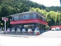 (有)山口オートサービス メイン画像