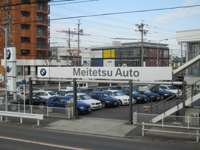 Meitetsu BMW BMW Premium Selection 檀渓通