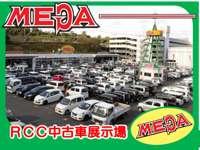 浜井自動車