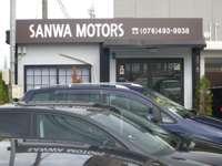 有限会社 サンワ自動車