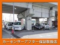 T.T.ファクトリー宇都宮北店