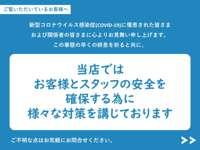 (株)トヨナガ