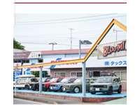 タックス横浜