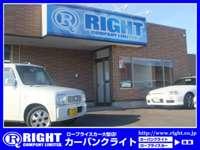 CAR BANK RIGHT ベース仙台店