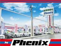 Phenix 長野篠ノ井店